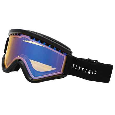 Electric EGV Ski Goggles - Extra Lens in Gloss Black/Yellow Blue Chrome - Closeouts
