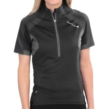Endura Hummvee Cycling Jersey - Zip Neck, Short Sleeve (For Women) in Black - Closeouts