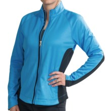 EP Pro Meridian Jacket (For Women) in Aegean Blue Multi - 2nds