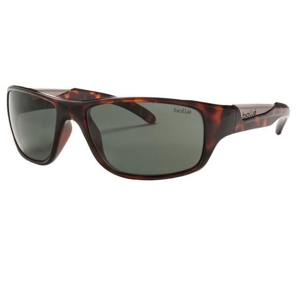 Bolle Vibe Sunglasses - Polarized, True Neutral Smoke Lenses