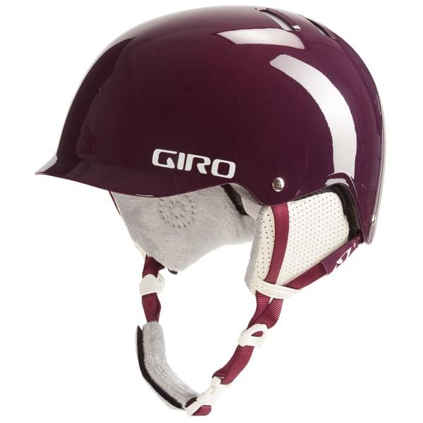 Giro Surface S