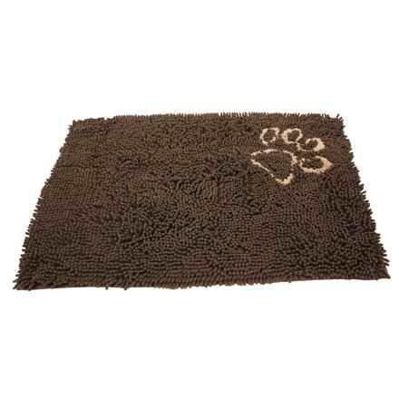 "Ethical Pet Clean Paws Brown Grooming Mat - 35x24"" in Brown - Closeouts"