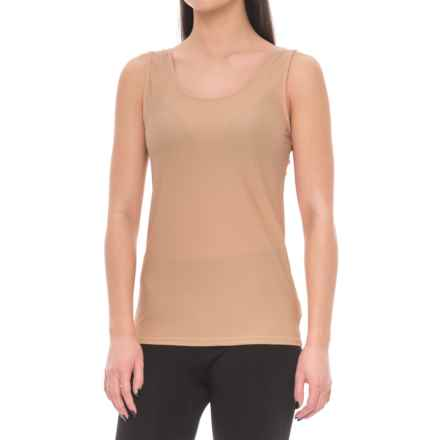 ExOfficio Give-N-Go Stretch Tank Top (For Women) in Nude - Closeouts