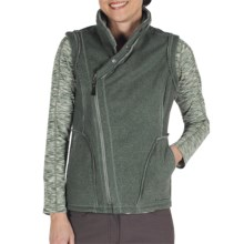 ExOfficio Persian Fleece Vest (For Women) in Rosemary - Closeouts