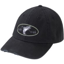 ExOfficio X-O-Fish-E-O Hat (For Men and Women) in Black - Closeouts