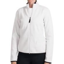 Fairway & Greene Luxury Jacket  (For Women) in White - Closeouts