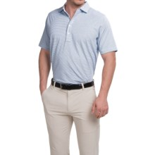 Fairway & Greene Natural Tech Pencil Stripe Polo Shirt - Short Sleeve (For Men) in White - Closeouts