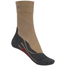 Falke TK Stabilizing Compression Hiking Socks - Merino Wool, Crew (For Women) in Beige - Closeouts