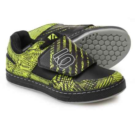 Five Ten Freerider ELC Mountain Biking Shoes - Leather (For Men) in Psychedelic Yellow - Closeouts