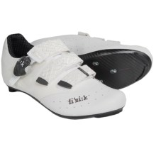 Fizik R1 Uomo Road Cycling Shoes - Leather, 3-Hole (For Men) in White/White Mesh - Closeouts