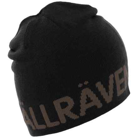 Fjallraven Are Beanie (For Men and Women) in Black - Closeouts