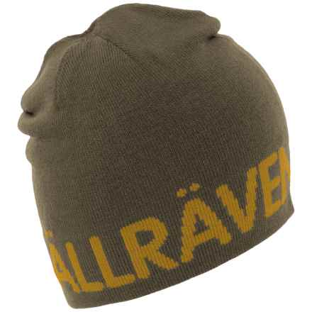 Fjallraven Are Beanie (For Men and Women) in Tarmac - Closeouts
