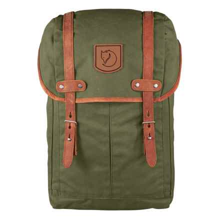 Fjallraven Rucksack No. 21 Mini Backpack (For Kids) in Green - Closeouts