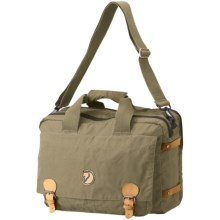 Fjallraven Vintage Briefcase in Light Khaki - Closeouts