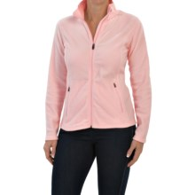 Fleece Jacket (For Women) in Light Pink - 2nds