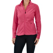 Fleece Jacket (For Women) in Pink - 2nds