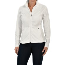 Fleece Jacket (For Women) in White - 2nds