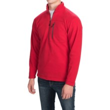 Fleece Pullover Jacket - Zip Neck (For Men) in Red - 2nds