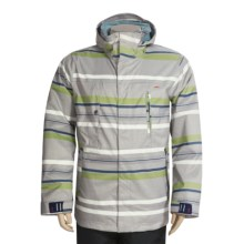 Foursquare Shell Jacket (For Men) in Lyrd Frm Heather Gry - Closeouts