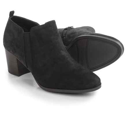 Franco Sarto Barrett Ankle Boots - Vegan Suede (For Women) in Black Fabric - Closeouts