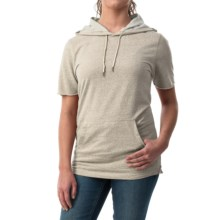 French Terry Hoodie - Short Sleeve (For Women) in Grey Hthr - 2nds