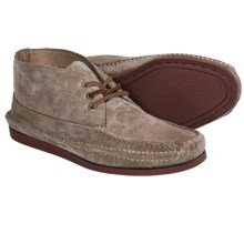 Frye Mason Chukka Boots (For Men) in Sand - Closeouts