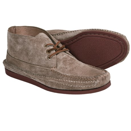 Frye Mason Chukka Boots (For Men) in Sand