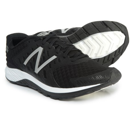 Buy FuelCore Urge V2 Running Shoes (For