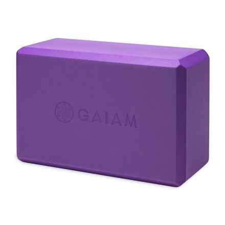 Gaiam Essentials Yoga Block in Purple - Closeouts