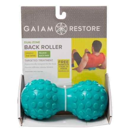 Gaiam Restore Dual-Zone Back Roller Massager in See Photo - Closeouts