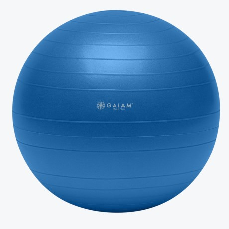 Gaiam Textured Balance Ball Kit - 75cm in See Photo