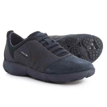 Geox Nebula Sneakers (For Women) in Navy - Closeouts