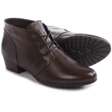 Gerry Weber Caren 02 Ankle Boots - Leather (For Women) in Brown - Closeouts