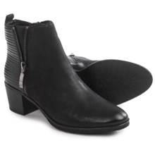 Gerry Weber Casey 01 Ankle Boots - Leather (For Women) in Black - Closeouts