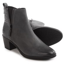 Gerry Weber Casey 01 Ankle Boots - Leather (For Women) in Titan - Closeouts