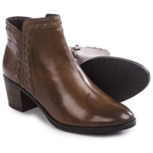 Gerry Weber Casey 04 Ankle Boots - Leather (For Women) in Brown - Closeouts