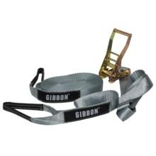 Gibbon Slacklines Baseline Slackline - 15m in Grey - Closeouts