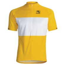 Giordana Leader Pro Cycling Jersey - Short Sleeve (For Men) in Yellow/White - Closeouts