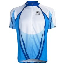 Giordana Semi-Custom GI-SC30 Cycling Jersey - Short Sleeve (For Men) in Blue - Closeouts