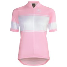 Giordana Semi-Custom GI-SC33 Cycling Jersey - Short Sleeve (For Women) in Pink - Closeouts