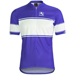 Giordana Semi-Custom GI-SC33 Pro Cycling Jersey - Short Sleeve (For Men) in Blue
