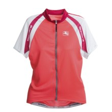 Giordana Silverline Cycling Jersey - Full Zip, Short Sleeve (For Women) in Coral - Closeouts