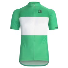 Giordana Sprinter Pro Cycling Jersey - Short Sleeve (For Men) in Green/White - Closeouts
