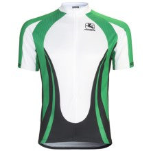 Giordana Terra Pro Cycling Jersey - Short Sleeve (For Men) in Terra/Green - Closeouts
