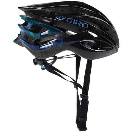 Giro Amare II Bike Helmet (For Women) in Black Galaxy - Closeouts
