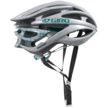 Giro Amare II Bike Helmet (For Women) in White Pearl Mosaic - Closeouts