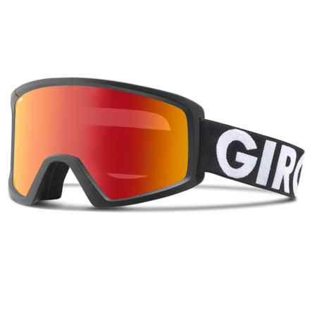 Giro Blok Flash Ski Goggles in Black Futura/Amber Scarlet - Closeouts