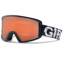 Giro Blok Flash Ski Goggles in Black Static/Rose Silver - Closeouts