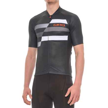 Giro Chrono Expert Cycling Jersey - Short Sleeve (For Men) in Black Shredder - Closeouts