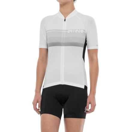 Giro Chrono Pro Cycling Jersey - Full Zip, Short Sleeve (For Women) in Fade White - Closeouts